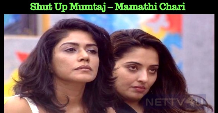 Shut Up Mumtaj – Mamathi Chari