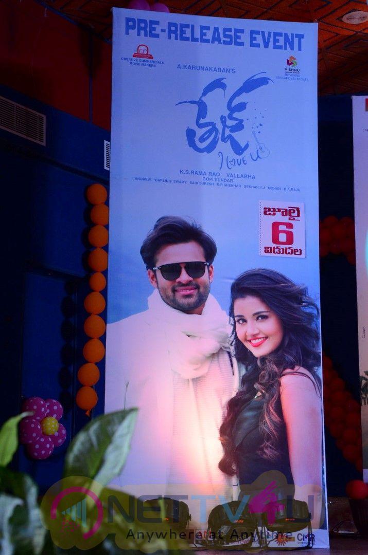 Tej I Love You Pre Release Event Stills Telugu Gallery