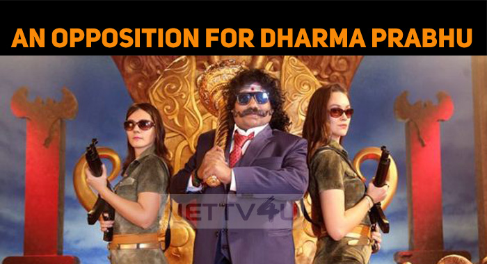 An Opposition For Yogi Babu Movie!
