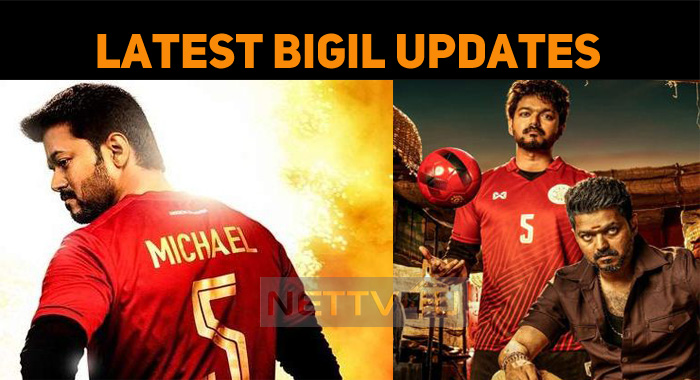 Bigil Latest Update From AGS Entertainments!
