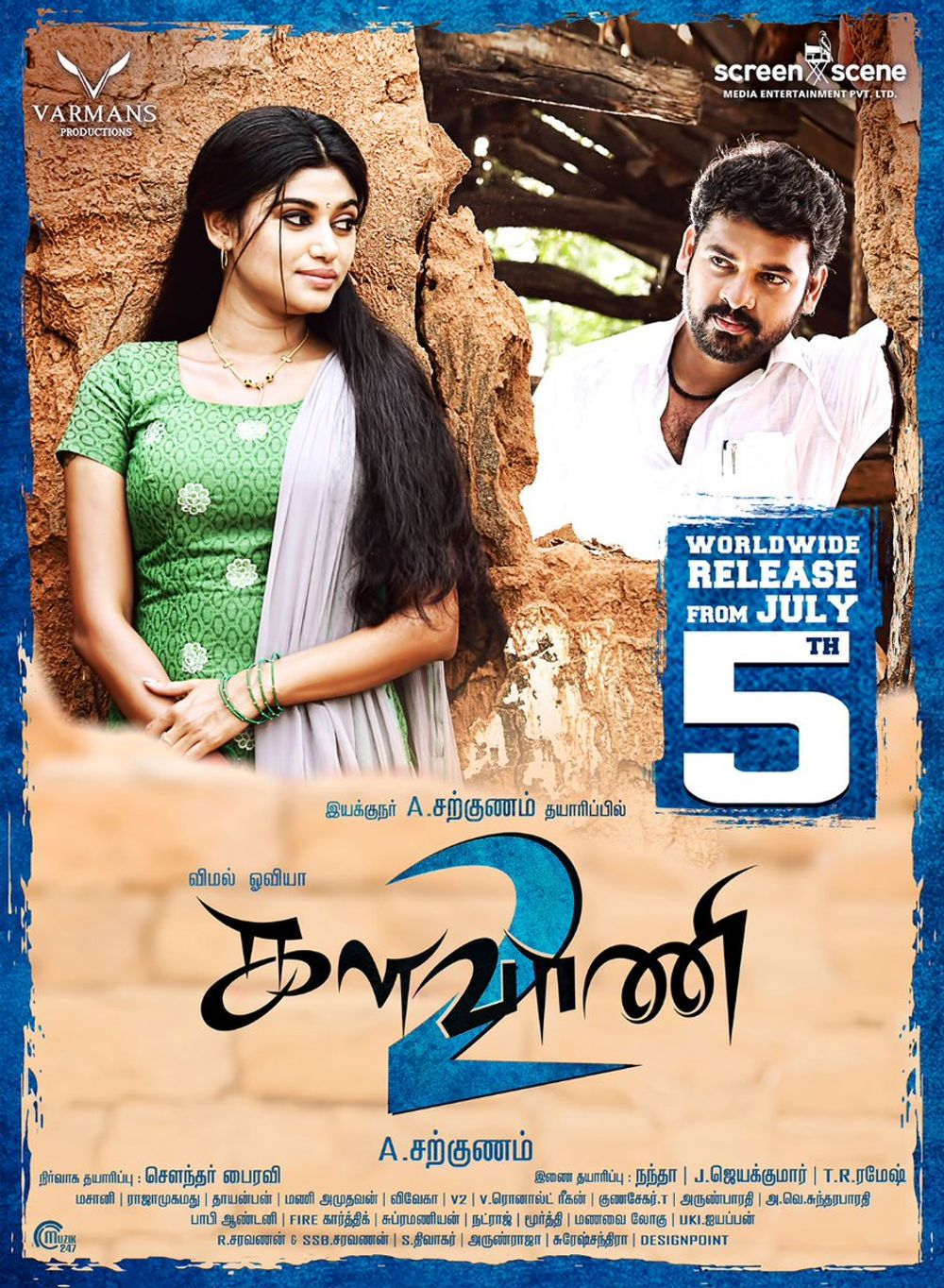 Kalavani 2 Movie Review Tamil Movie Review