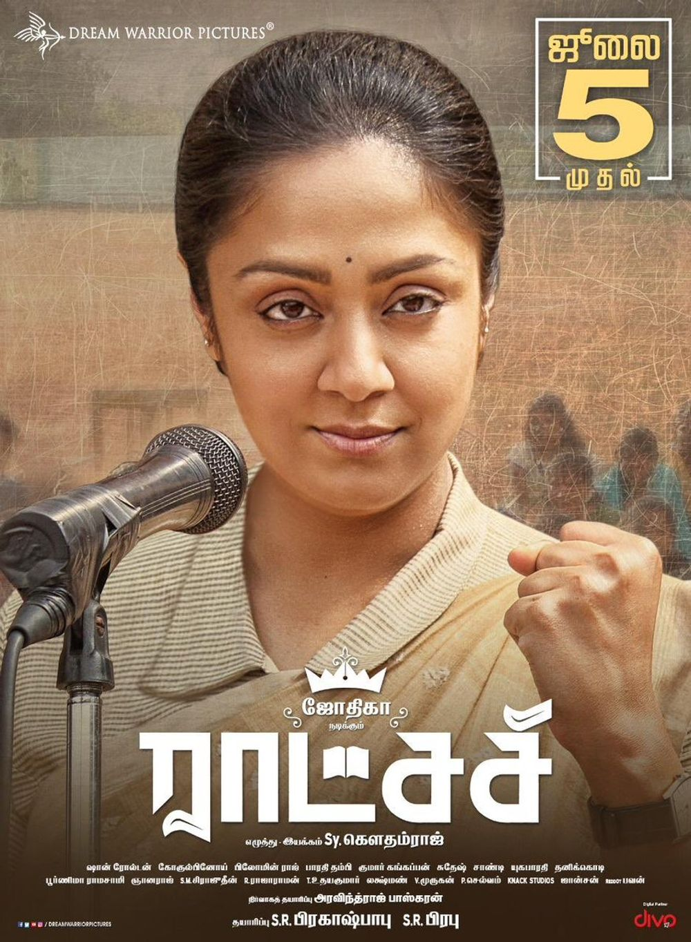 Raatchasi Movie Review Tamil Movie Review
