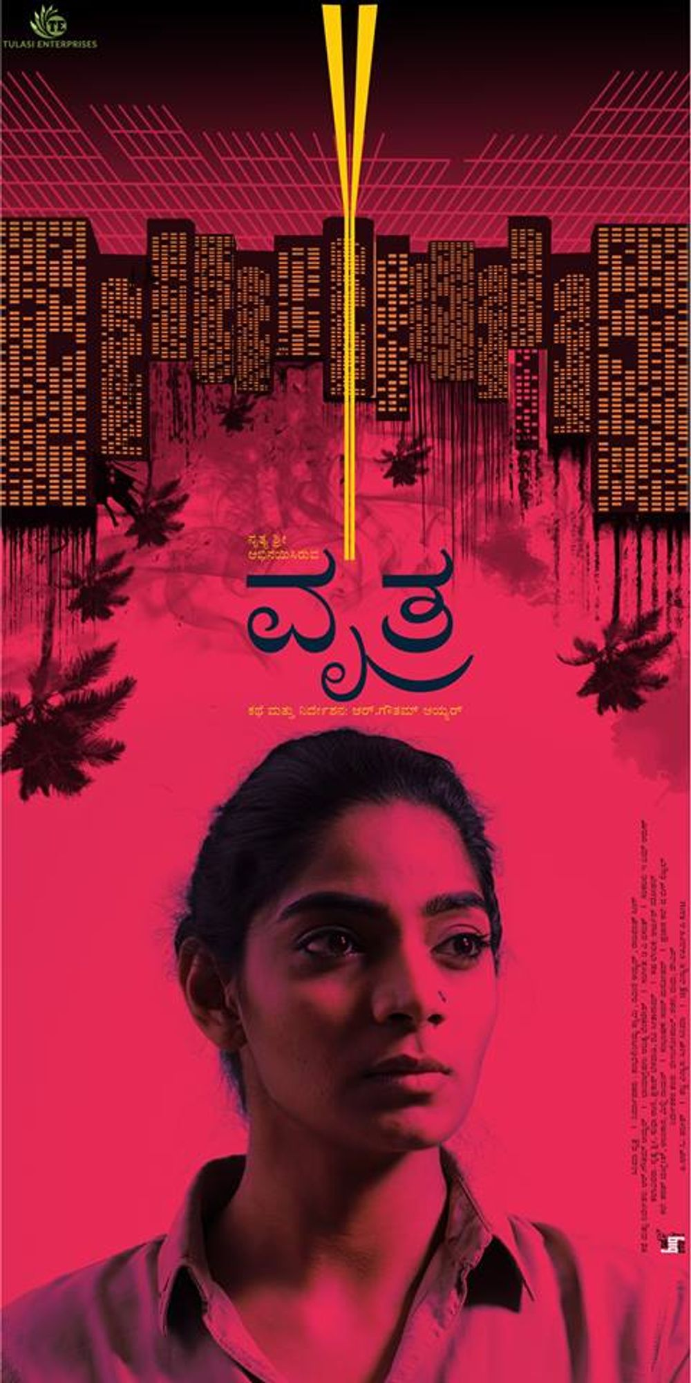Vrithra Movie Review