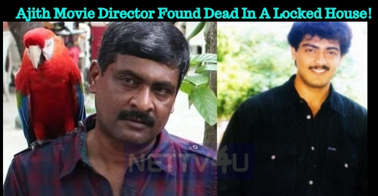 Ajith Movie Director Found Dead In A Closed House!