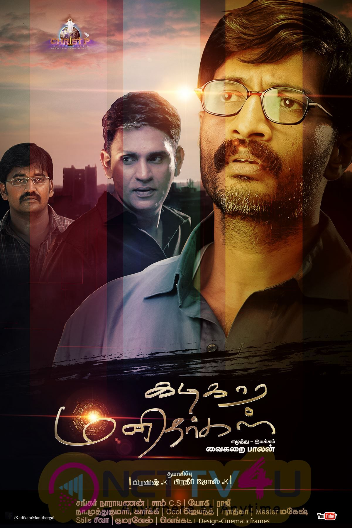 Kadikara Manithargal Movie Posters