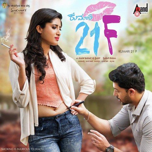 Kumari 21F Kannada Movie Review Kannada Movie Review