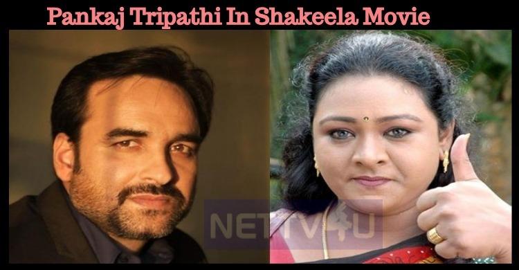 Pankaj Tripathi Joins Shakeela Movie Team!