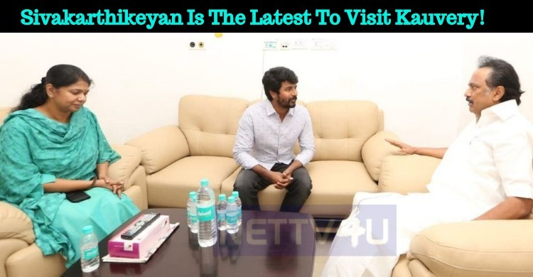 Sivakarthikeyan Is The Latest To Visit Kauvery!