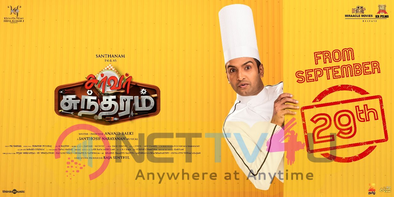 Server Sundaram Movie Released Date Poster