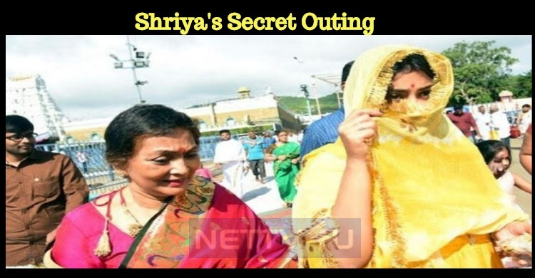 Why Did Shriya Cover Her Face?