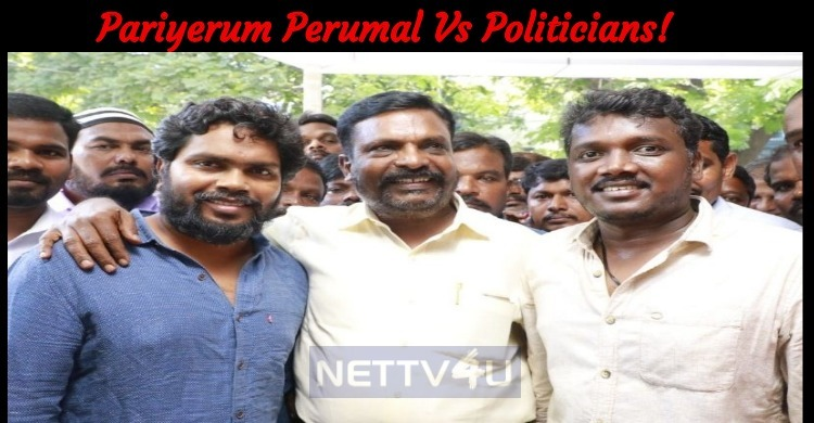 Pariyerum Perumal Receives Appreciation From The Politicians!