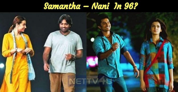 Samantha – Nani  In 96?