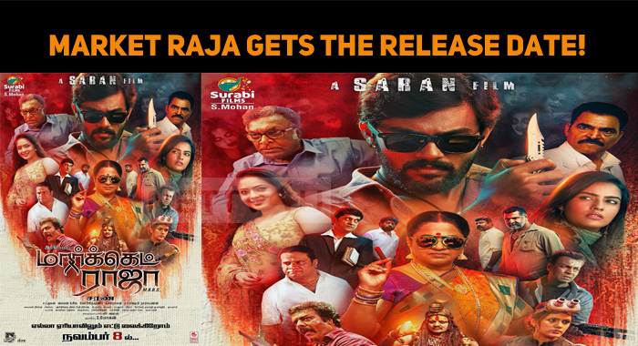 Market Raja Gets The Release Date!