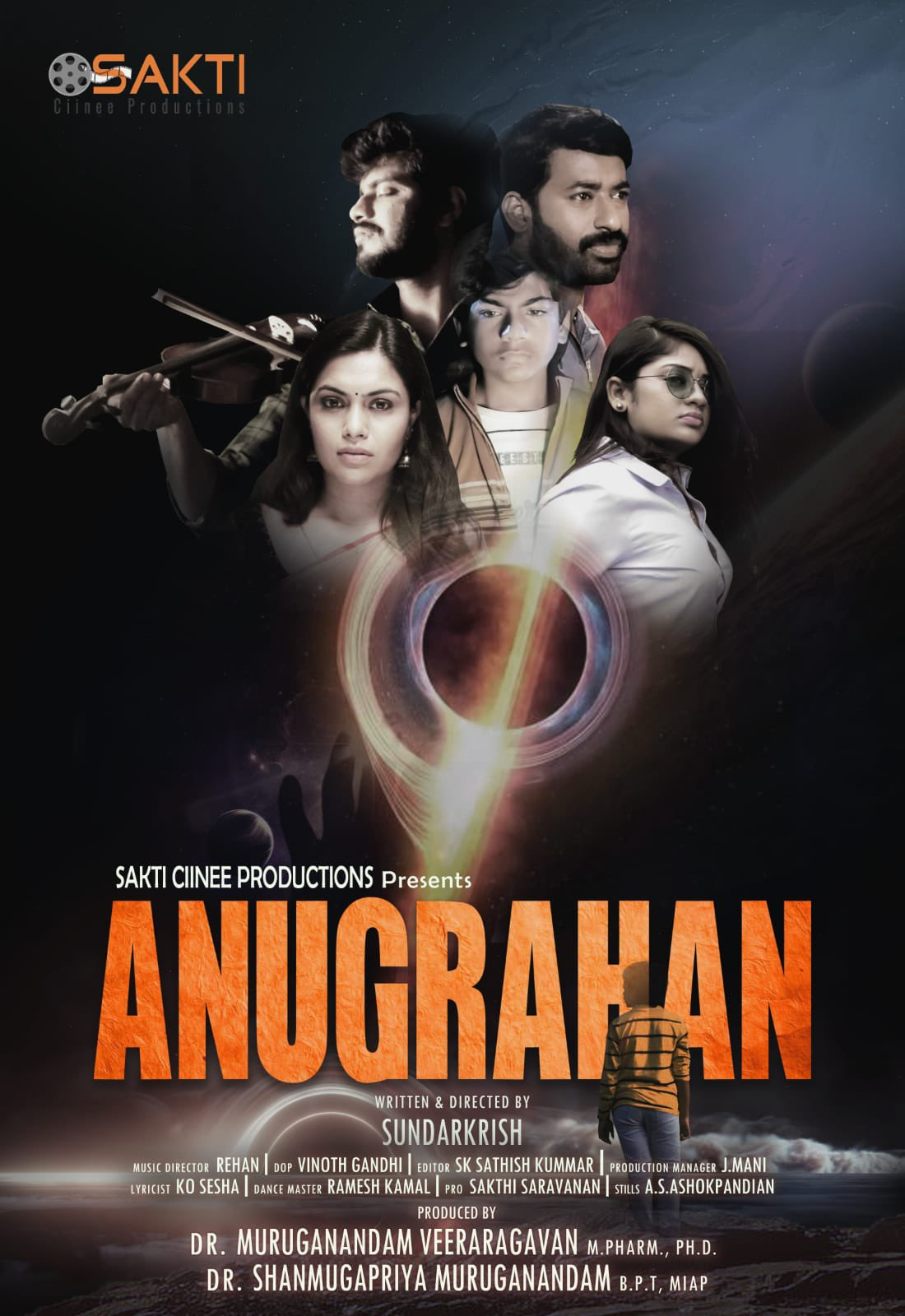 Anugrahan Movie Review