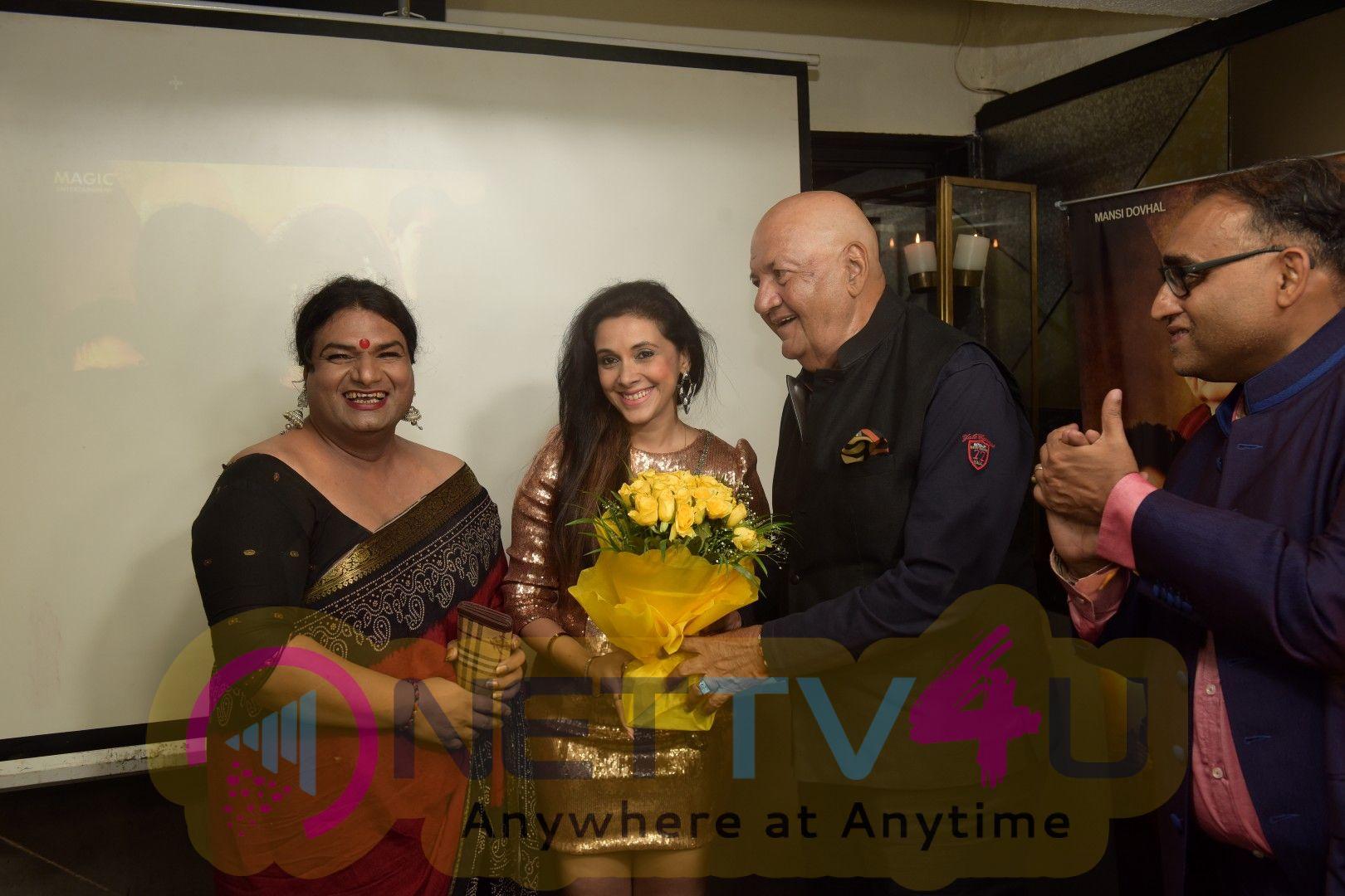 Audio Launch Of Shaadi Abhi Baaki Hai Film With Prem Chopra & Mansi Dovhal Stills