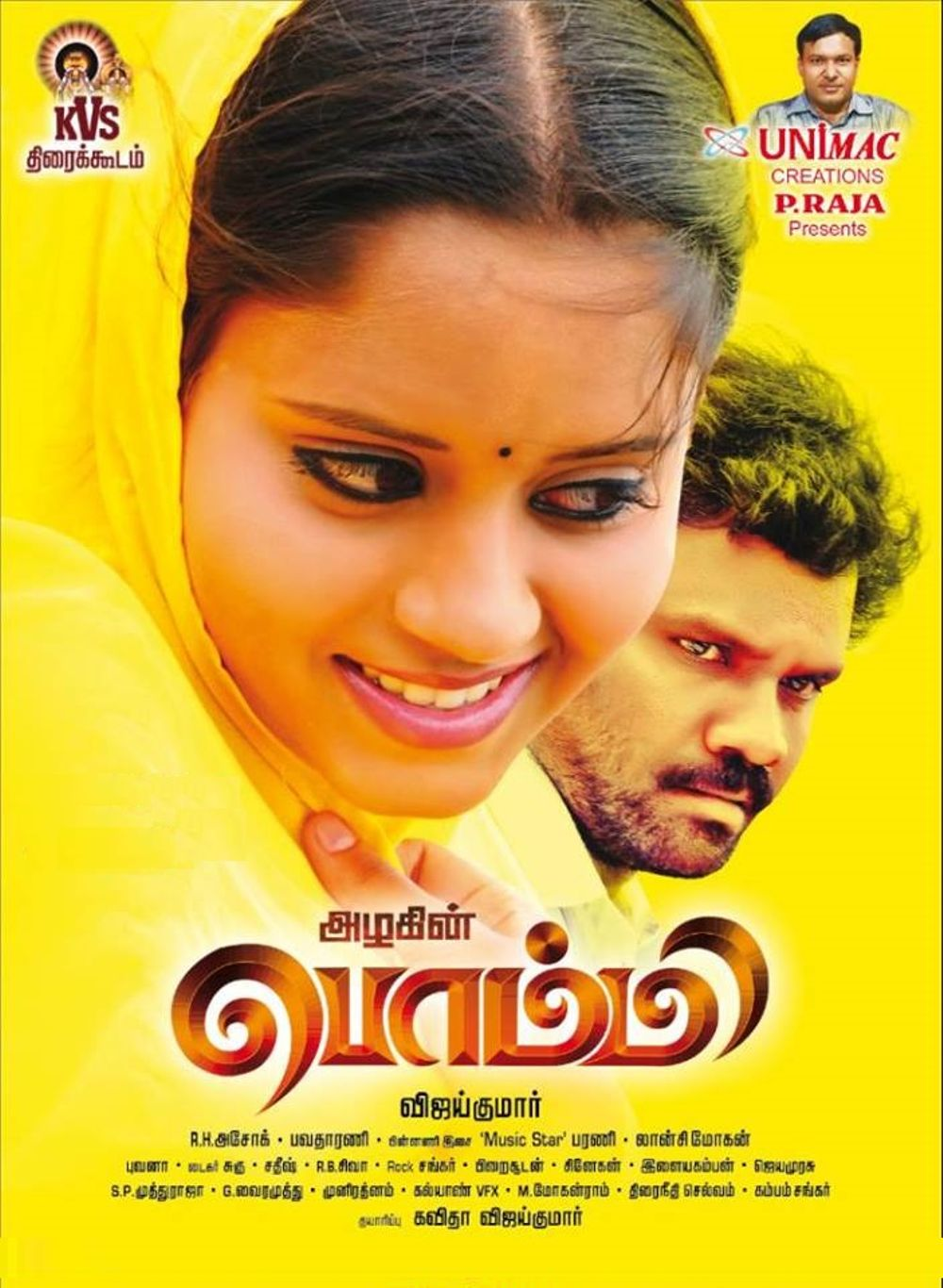 Azhagin Bommi Movie Review Tamil Movie Review