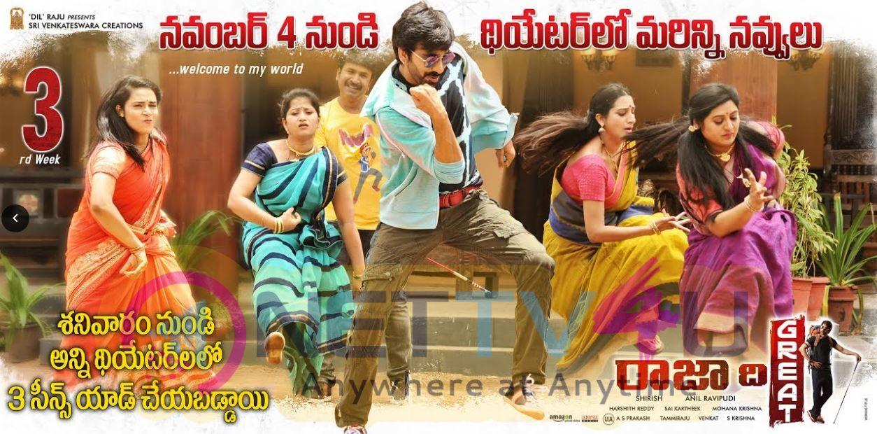Raja The Great Movie 3rd Week Posters