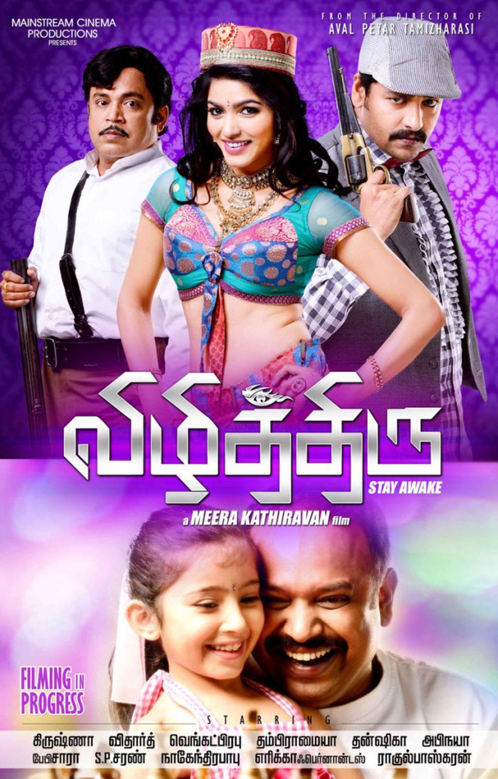 Vizhithiru Movie Review