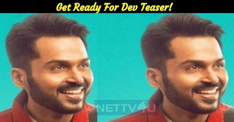 Get Ready For Dev Teaser!