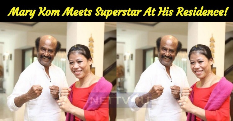 Mary Kom Meets Superstar At His Residence!