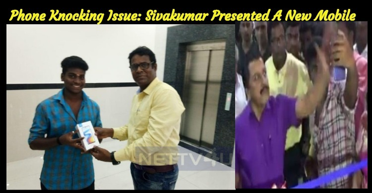 Phone Knocking Issue: Sivakumar Presented A New Mobile