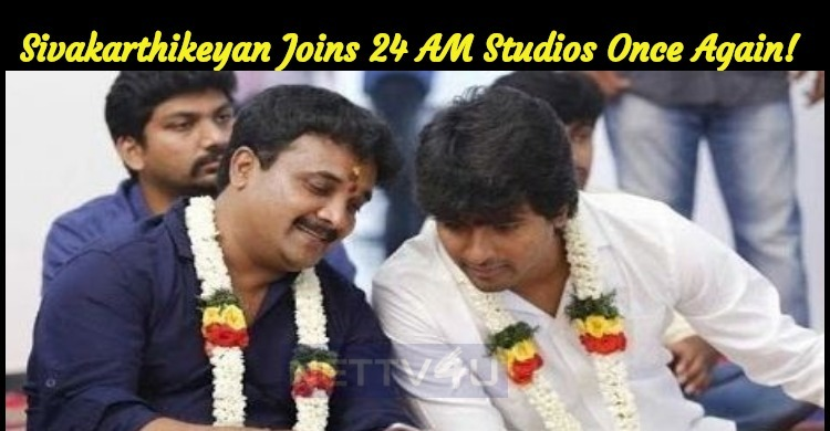Sivakarthikeyan Joins 24 AM Studios Once Again!..