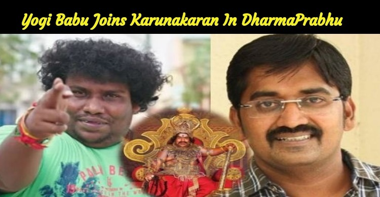 Yogi Babu Joins Karunakaran After Yaamirukka Bayamey!