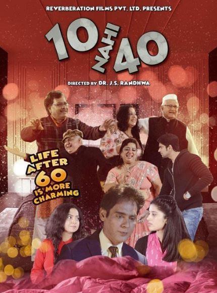 10 Nahi 40 Movie Review