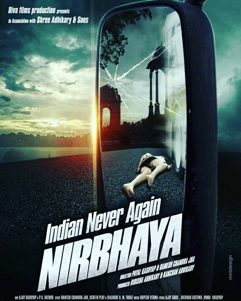 Indian Never Again Nirbhaya Movie Review