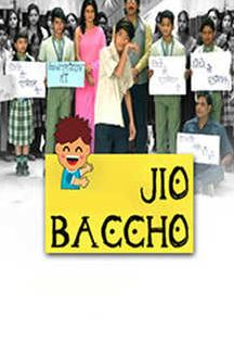 Jio Baccho Movie Review