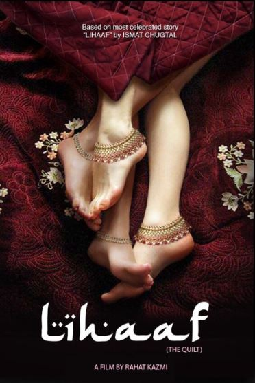 Lihaaf: The Quilt Movie Review