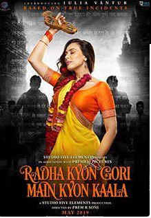 Radha Kyon Gori Main Kyon Kaala Movie Review