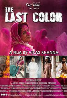 The Last Color Movie Review