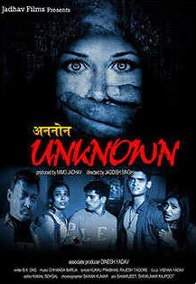 Unknown Hindi Movie Review
