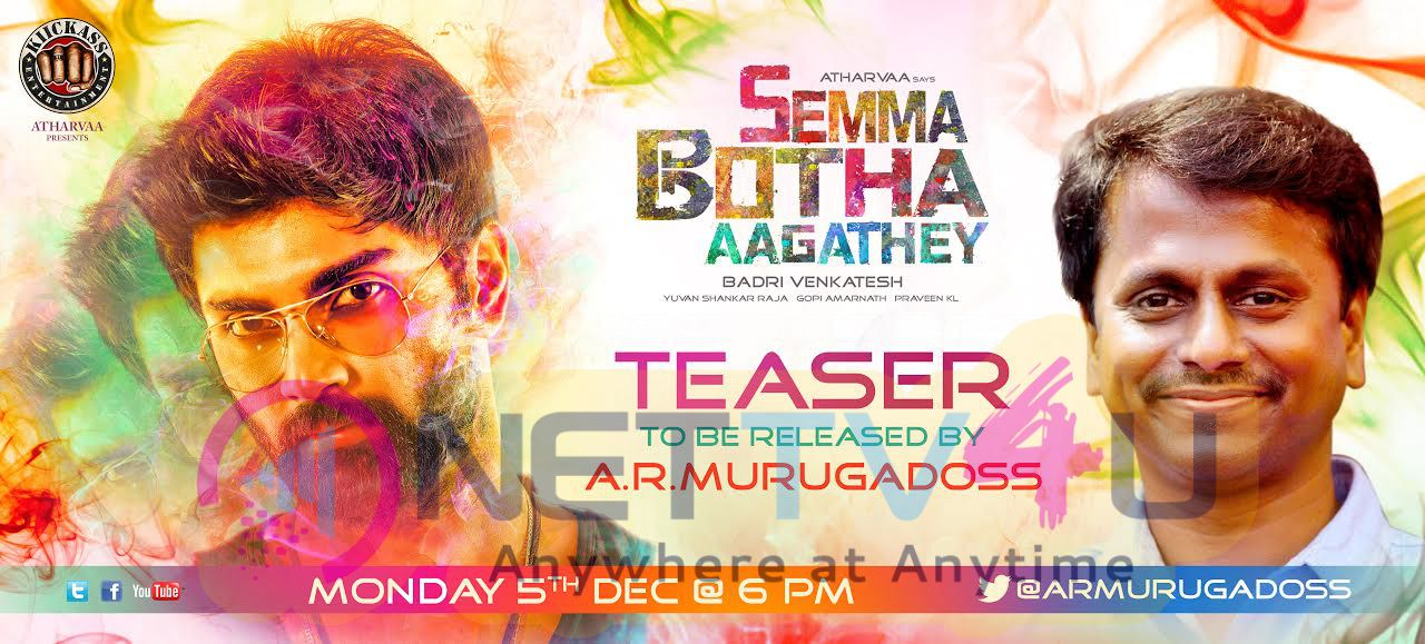 Sema Botha Aagathey Teaser Release Posters