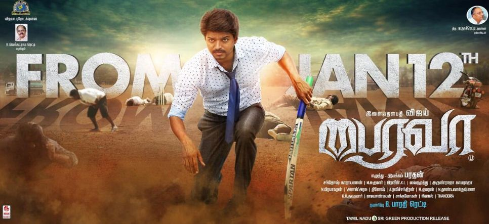 Bairavaa Gets An U From Censor Board!