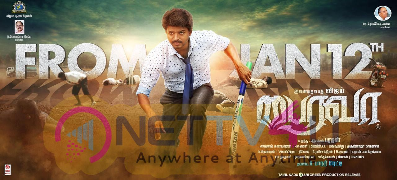 Bairavaa Movie Release Date Posters