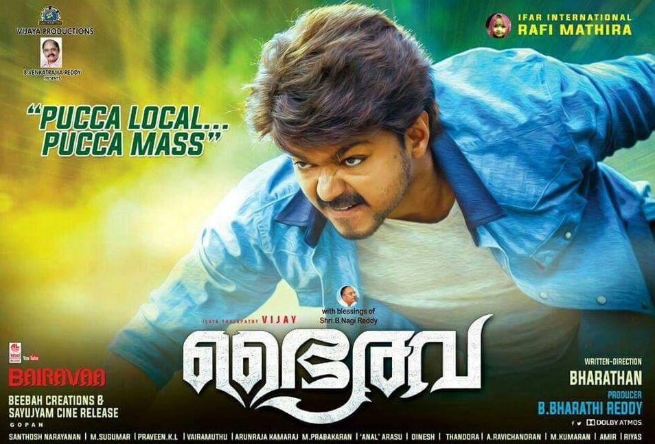 Bairavaa's Malayalam First Look Poster Is Here!