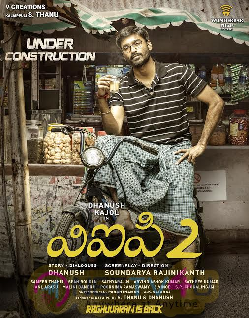 VIP 2 Telugu Movie Attractive Photo