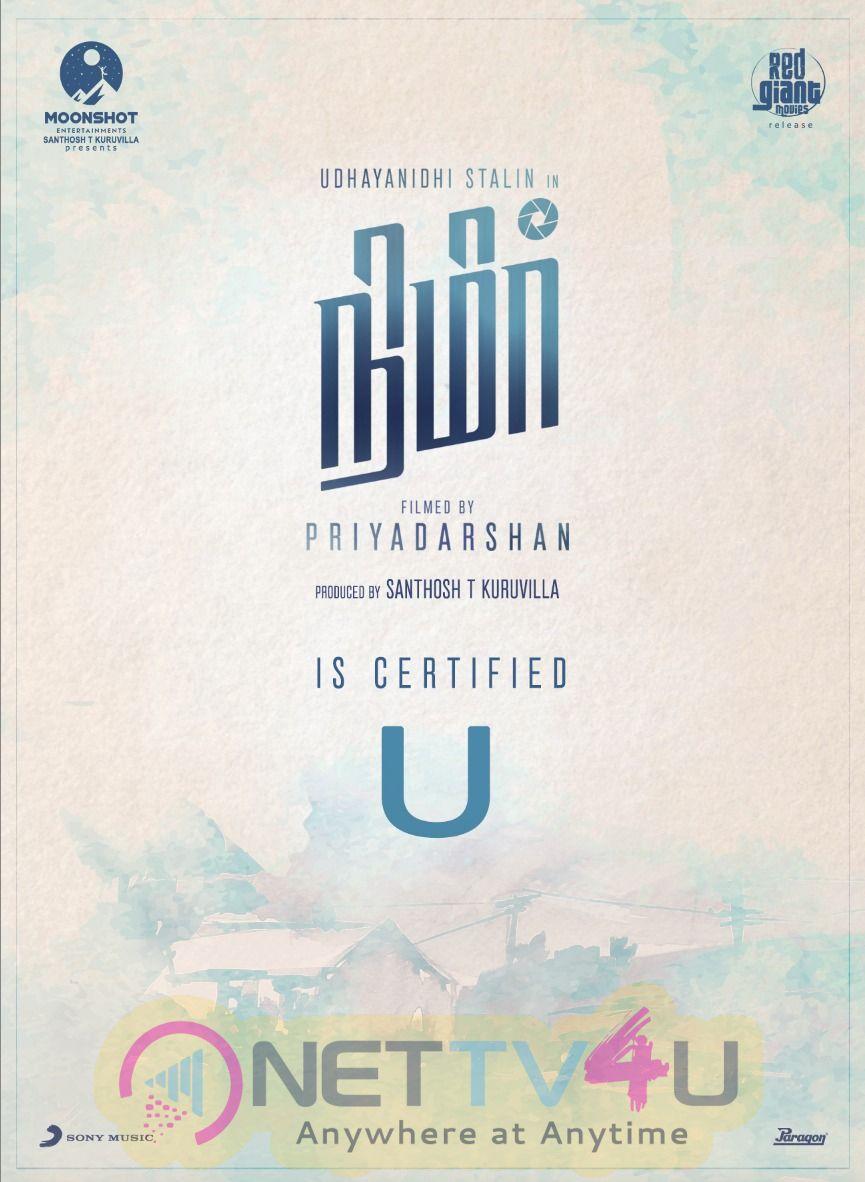 Nimir Movie Poster