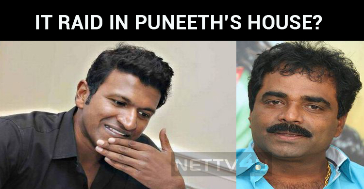 IT Raid In Puneeth Rajkumar's House?