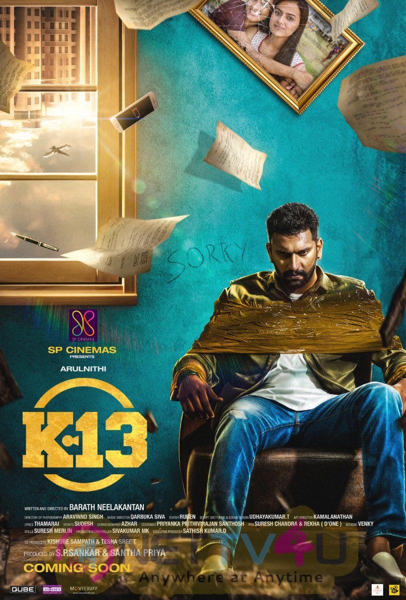 K 13 Movie Poster Tamil Gallery