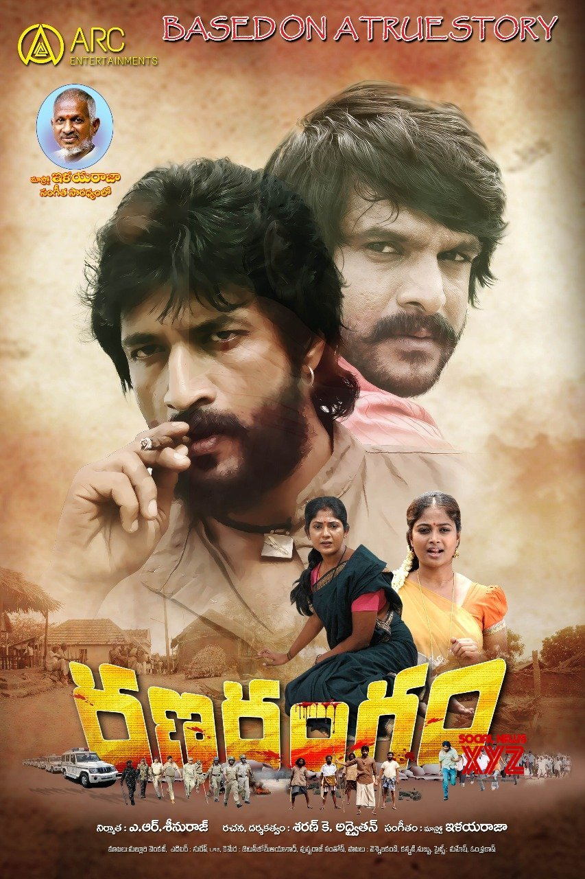 Rana Rangam Movie Review