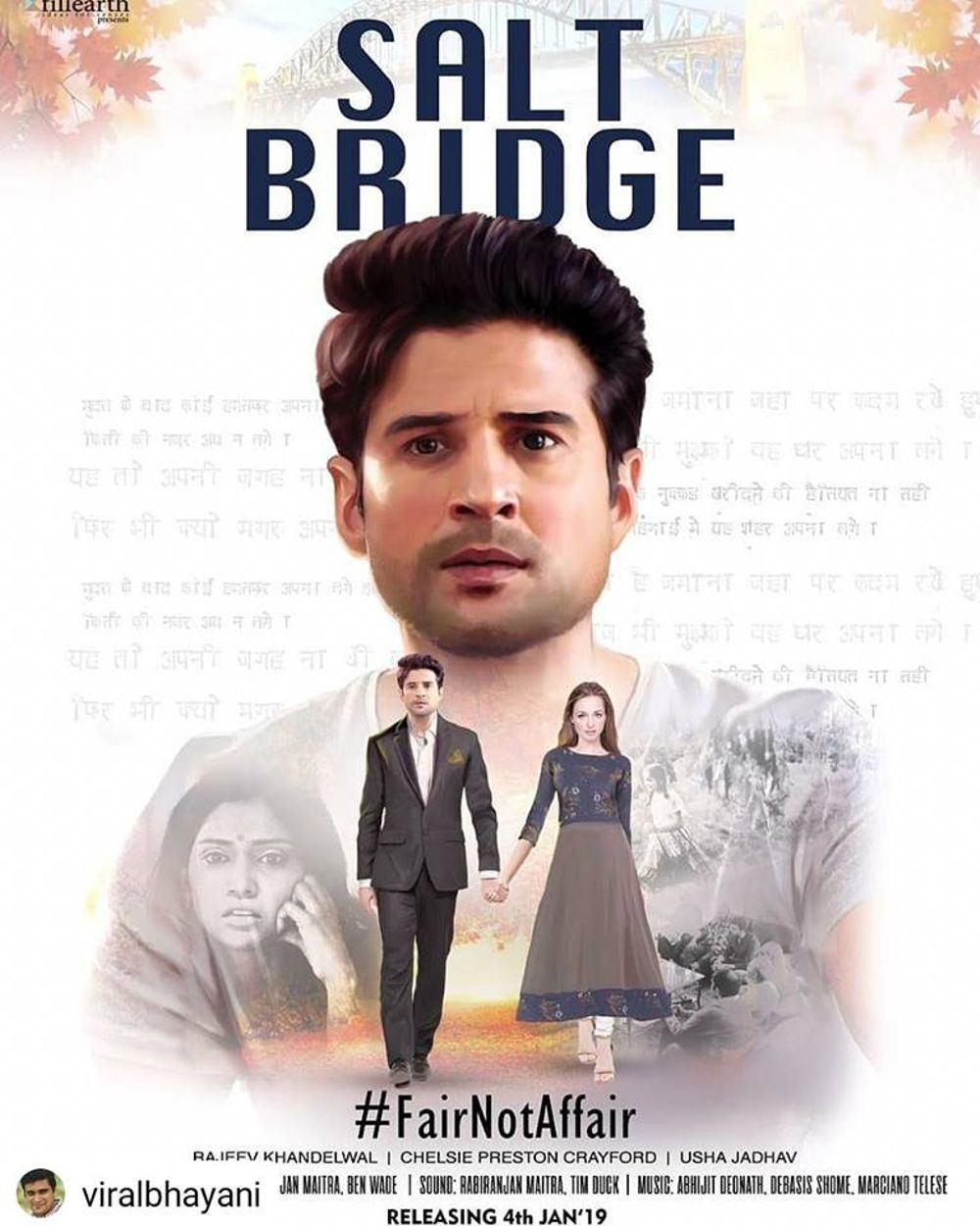 Salt Bridge Movie Review Hindi Movie Review