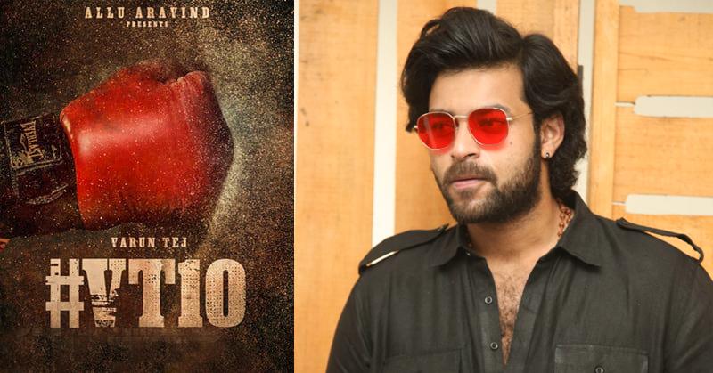 Varun Tej #10 Movie Review