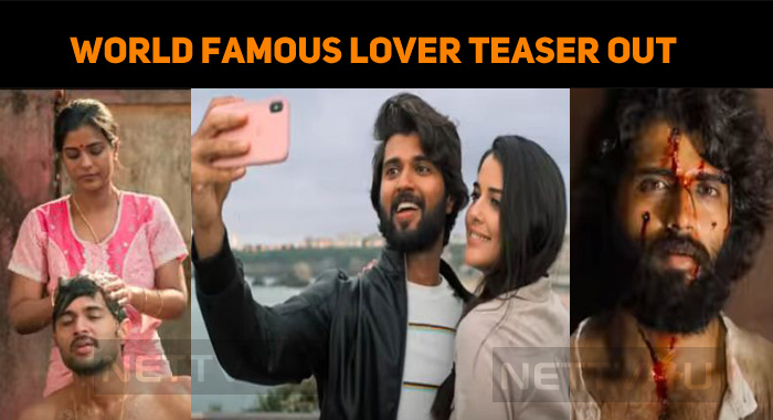 World Famous Lover – Yet Another Arjun Reddy?