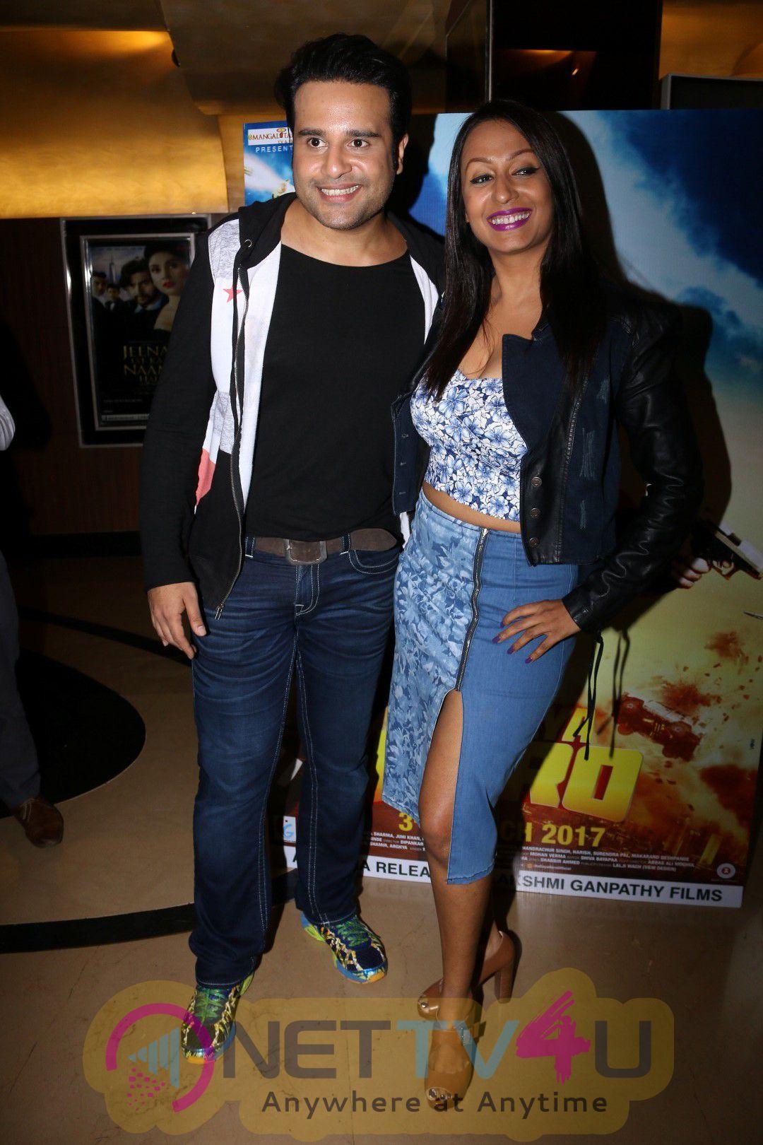 Launch Trailer Of Film Aagaya Hero With Govinda Shilpa Shetty & Manisha Koirala Photos