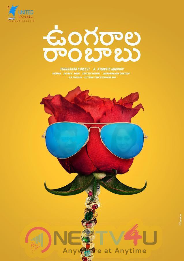 Ungarala Rambabu Movie First Look Wallpaper