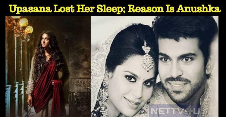 Anushka Disturbed Ram Charan Wife!