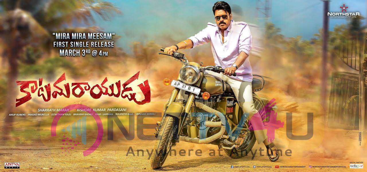 New Movie Katamarayudu  First Song  Poster Released